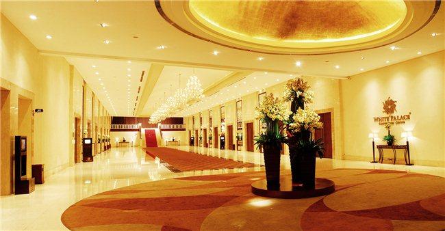 White Palace Phạm Văn Đồng Thủ Đức